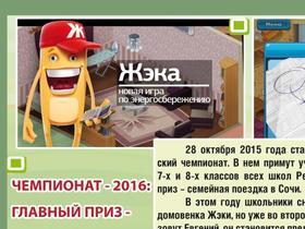 2015_list-11_0