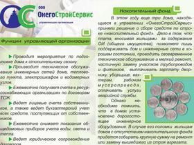 2010_broshura2010_2