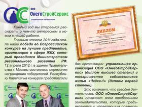 2012_buklet_1